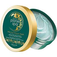 AVON planet spa Herbal Steam Bath Feuchtigkeitsspendende Körpercreme