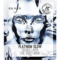 AVON Platinum Glow Folien-Gesichtsmaske