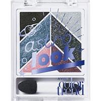 AVON COLORTREND Astro-Look Lidschatten-Palette