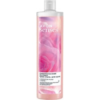 AVON senses Romantic L´Amour Duschcreme 500 ml